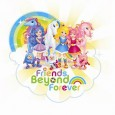 Remember Rainbow Brite? If you grew up around the 80's I'm sure you remember Rainbow and her colorful friends. She's back with a whole new look and thanks to Hallmark and MomSelect (who provided me with CD's to review and share) I have 10 interactive CD's to giveaway to readers […]