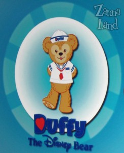 Duffy the Disney Bear passholder presentation