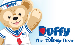 Duffy the Disney Bear to Have a Costume for Each World Showcase Country
