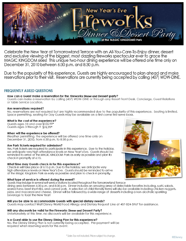 Disney New Years Eve Dessert Party info