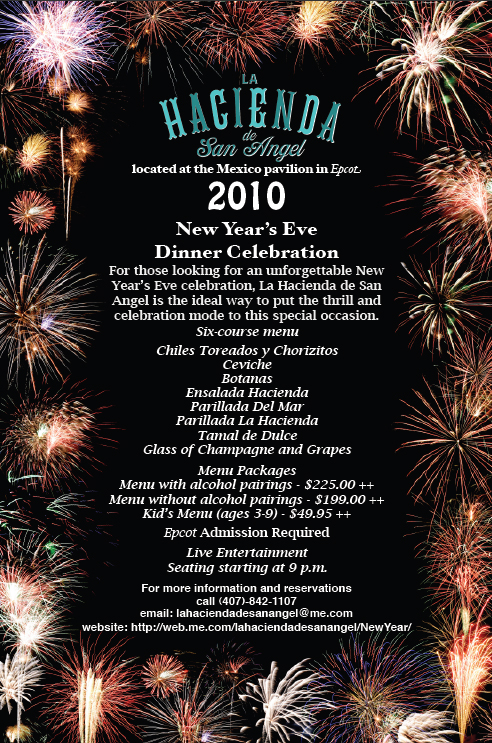 Hacienda New Years Eve Dinner