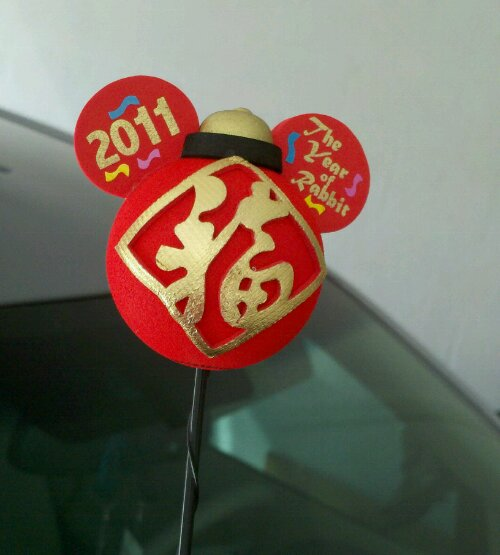 Mickey Chinese New Year Antenna Topper-Year of the Rabbit!