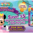 This latest release features four playful Minnie-themed adventures previously seen on the Mickey Mouse Clubhouse TV show, a never-before-seen episode, and a free paper mask with festive embellishments that kids can personalize. And as a special option for consumers, Disney has packaged a version of the DVD to include the […]