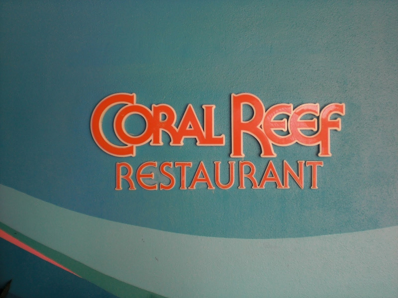Guest Post: Redeeming Epcot's Coral Reef Restaurant
