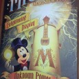 "An electrifying ""Hidden Mickey"" discovery and how to see it..."