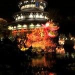 China dragon topiary at night