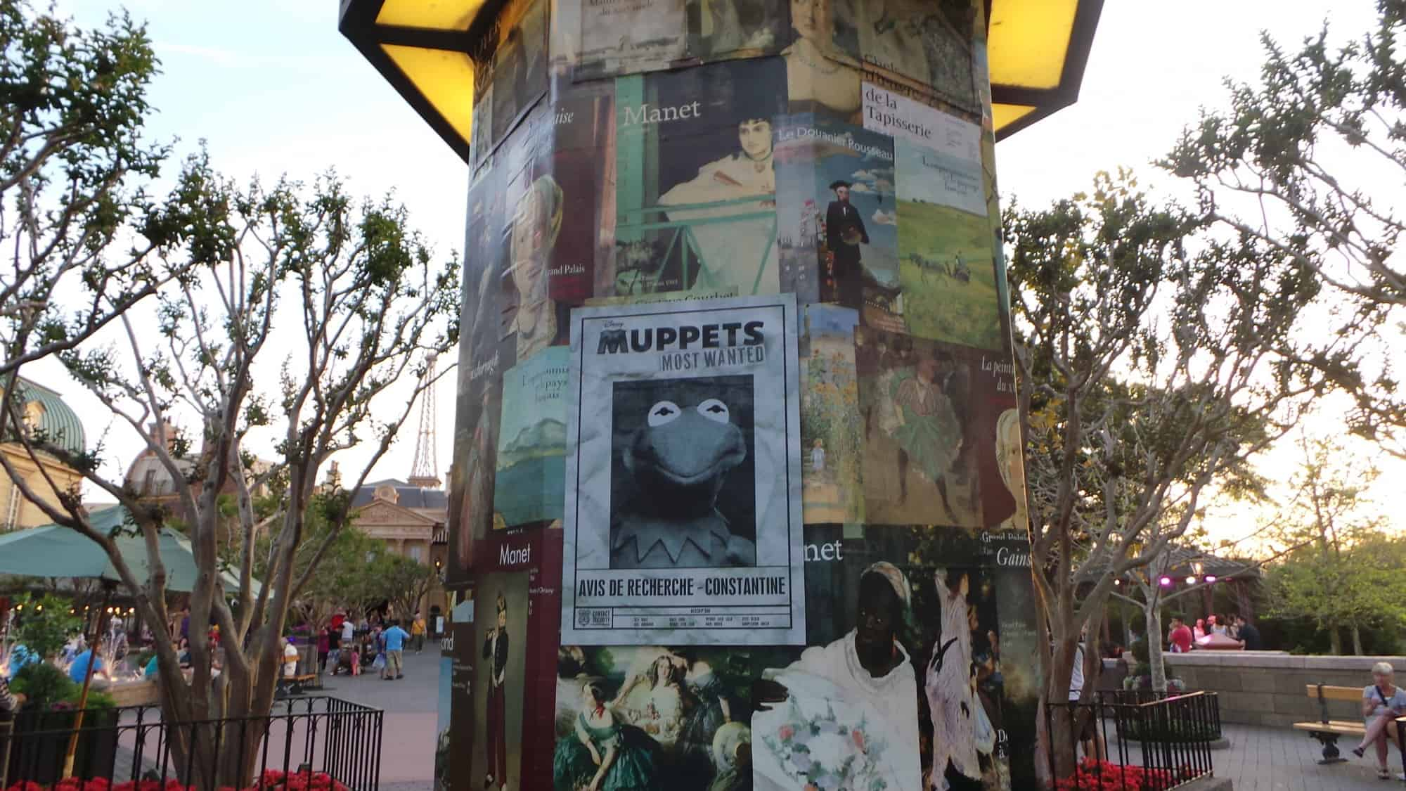 Muppet Epcot Mission