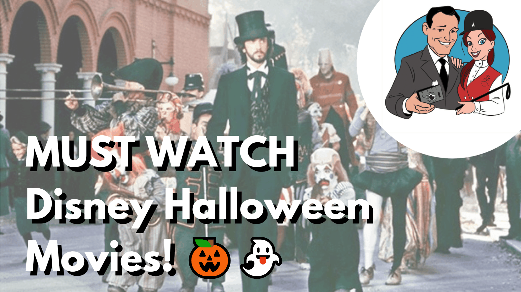 Disney Must Watch Halloween Movies